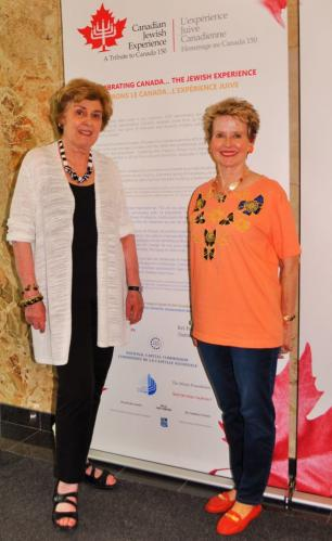 0018 -Canada-Israel Cultural Foundation, Ottawa, PG June 18, 2017