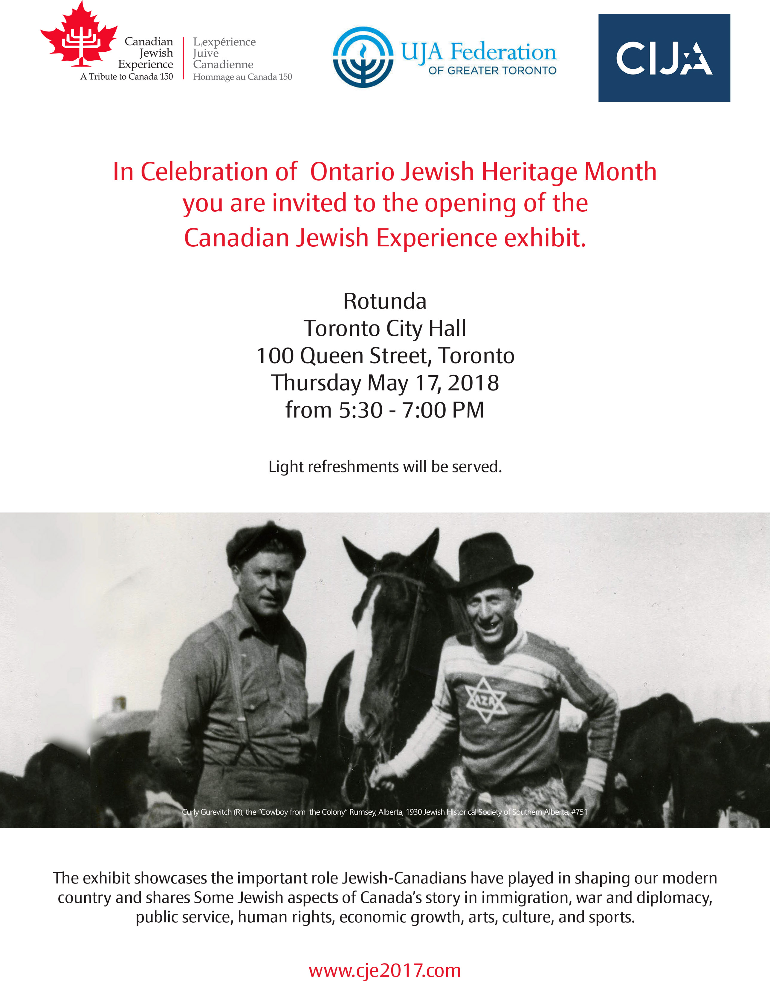 Past Events – The Canadian Jewish Experience 2017
